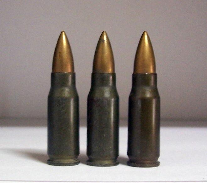 German 7.92 x 33 cartridge
