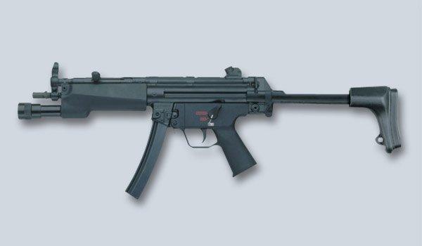 HK MP5 Folding Stock